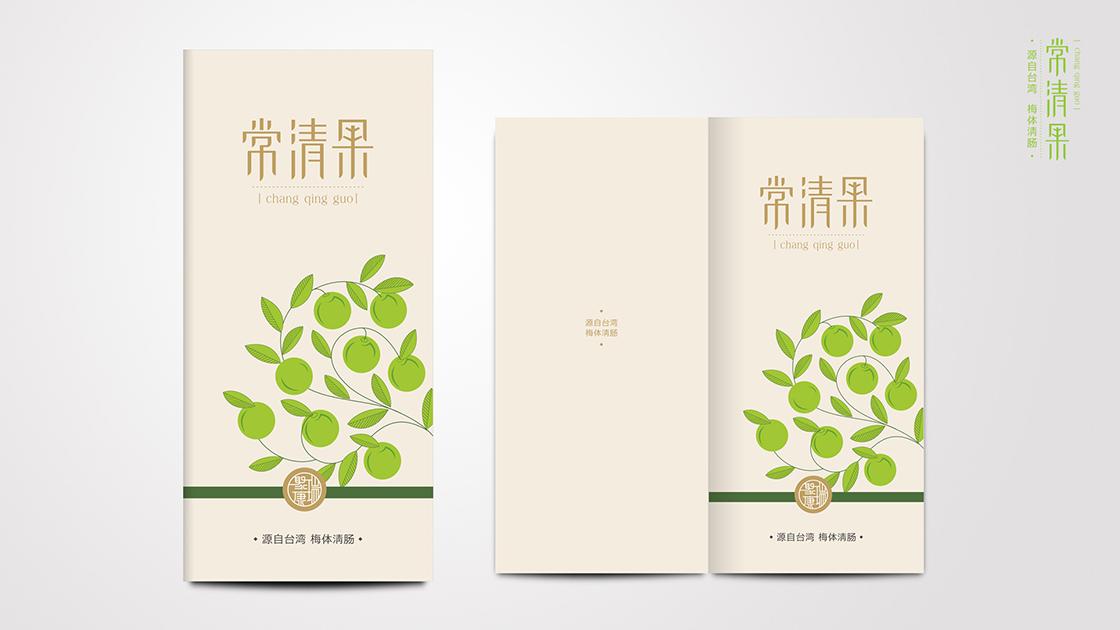 项目名称:常清果减肥食品包装设计